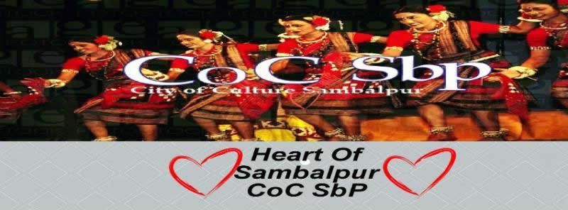 City Of Culture Sambalpur